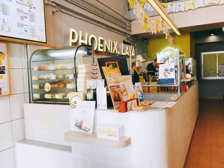 บรรยากาศร้าน Phoenix Lava